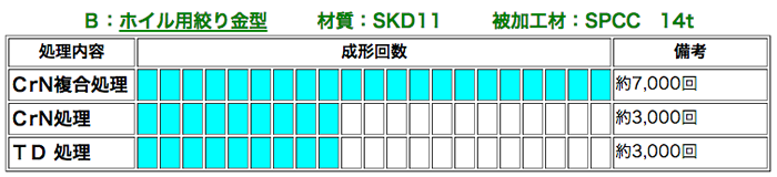 B2014-07-16 12.56.23
