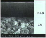 【TiAlN膜断面写真(例)】