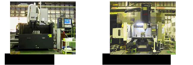 形状加工用NC放電加工機・仕上加工用門型マシニングセンター
